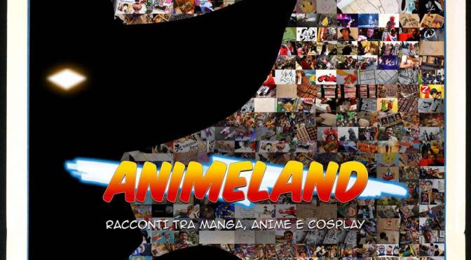 """Il documentario """"Animeland"""" al Palazzo delle Esposizioni"""