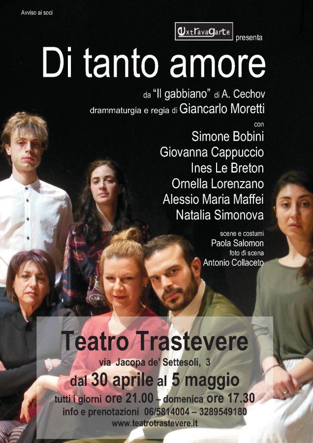 """Checov al Teatro Trastevere: dal 30 aprile al 5 Maggio """"Di tanto amore"""""""