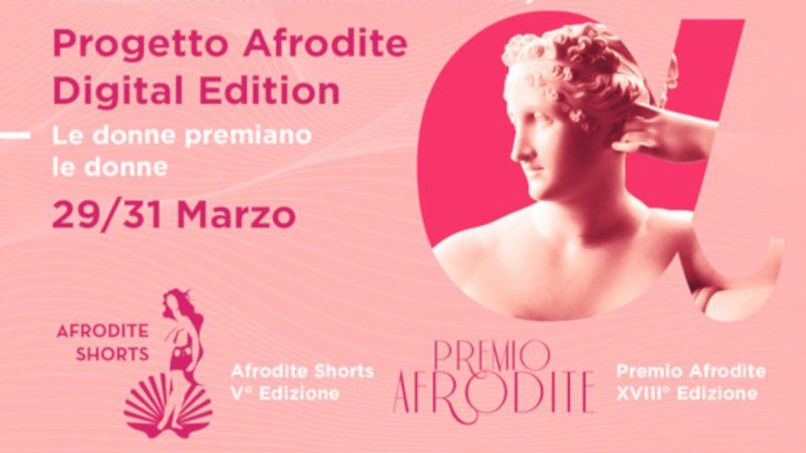 Progetto Afrodite: quando il cinema si tinge di rosa