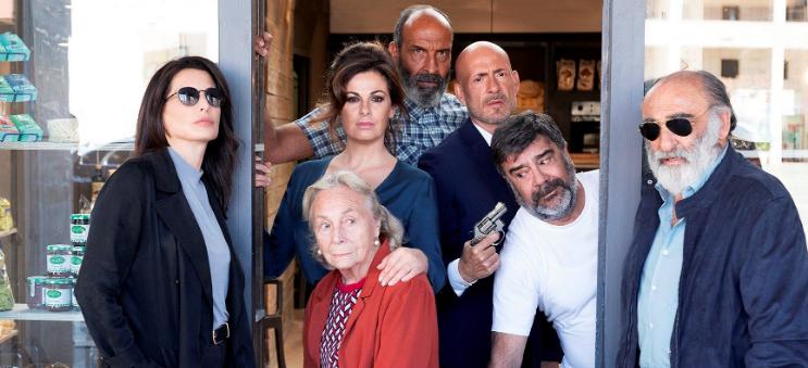 """""""Ostaggi"""": arriva il 15 maggio su Sky il film di Eleonora Ivone"""